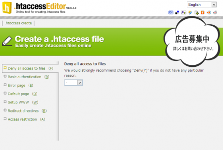 .htaccess creator